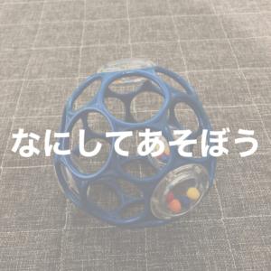 何して遊ぼう…(・・?